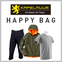 KAPELMUUR HAPPY BAG