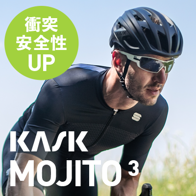 KASK ヘルメット MOJITO 3