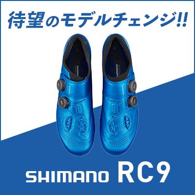 SHIMANO ( シマノ ) ビンディングシューズ SH-RC902 ブルー